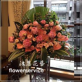 M032台北花店沐恩花藝祝賀盆花喜慶盆花開幕喬遷盆花