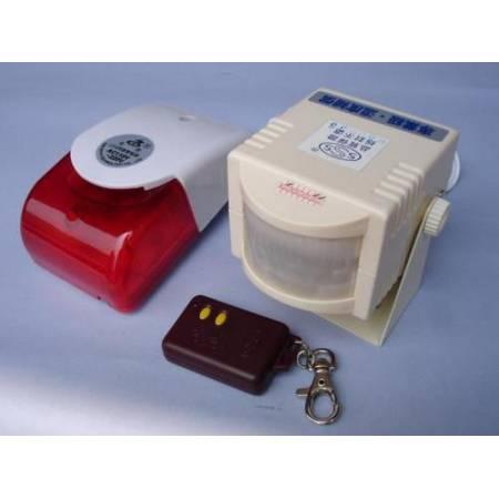 遙控立體防盜器(紅白)