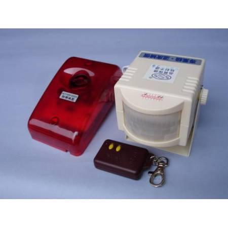 遙控立體防盜器(紅色)
