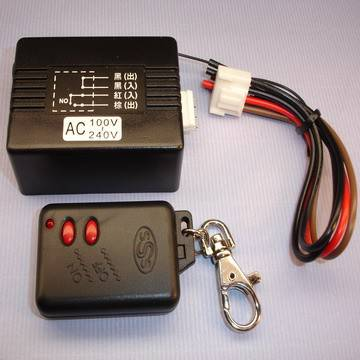 超高頻密碼遙控開關KS-168ACOUT