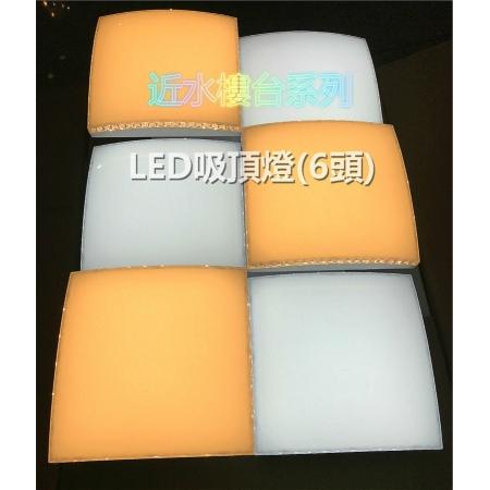 LED立體金鑽吸頂燈(第二代)