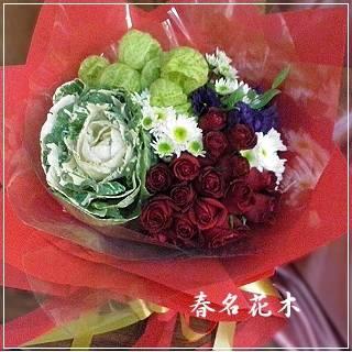 A030玫瑰花束傳情花束情人節花束生日台中花