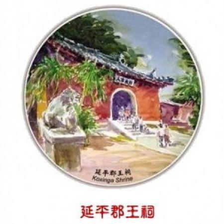 台南市古蹟-環保耐熱吸水杯墊(請於出貨日前五天訂購)