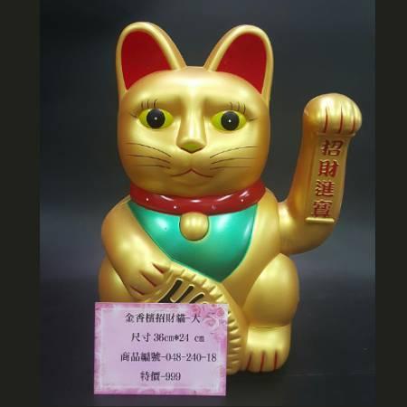 香檳招財貓-2-大-18-048-240