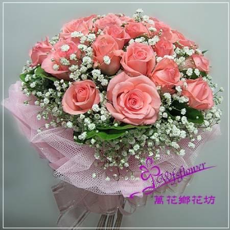 F074柔情奌奌圓型粉玫瑰花束台南市花店西洋情人節