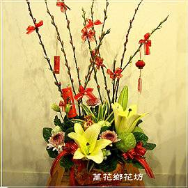 D048年年如意春節盆花台南市花店