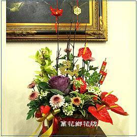 D046鴻運來年節花禮台南市花店