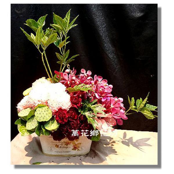 D049福賀滿圓精緻盆花婚禮祝賀新居落成台南市花店