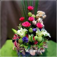 D062繽紛花漾精緻盆花慶開幕賀婚禮婚宴會場擺飾台南市花店