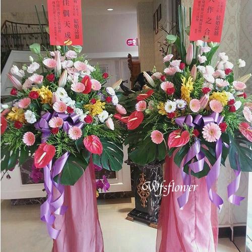 BL033精緻花架一對慶祝榮陞、開幕喬遷台南市花店