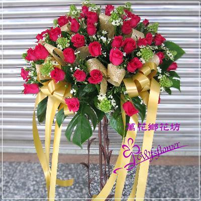BL027玫瑰花高級花架一對台南市花店
