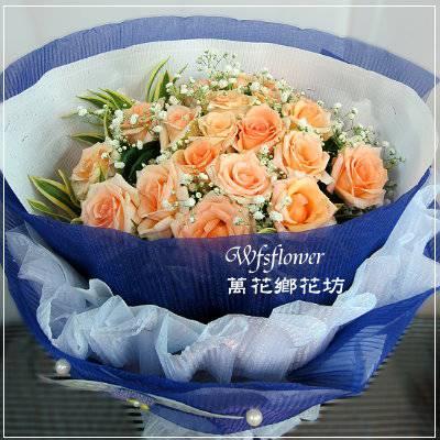 F085日安我的愛香檳玫瑰花束情人節花束生日花束台南市花店台南網路花店