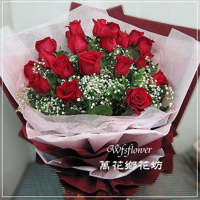 F084愛情限時信特級紅玫瑰花束求婚花束生日花束台南花店台南網路花店