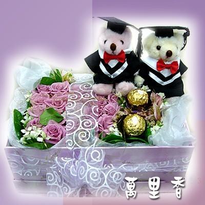 N007同窗之愛玫瑰金莎畢業熊禮盒台南市花店