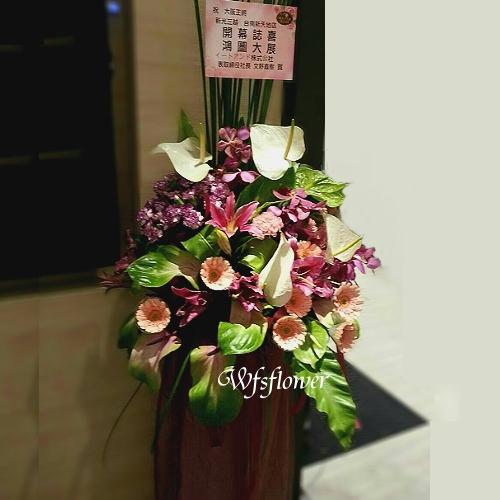 BL035慶賀精緻花架一對開幕喬遷台南市花店