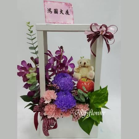 T003創意花框花禮榮升祝賀開幕賀禮台南市花店