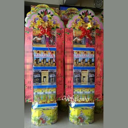 P004弔唁花禮罐頭禮藍塔台南市花店