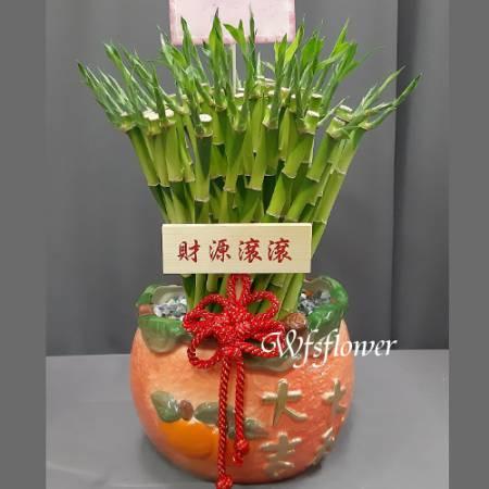 R049財源滾滾大吉大利新春送禮開運竹台南花店
