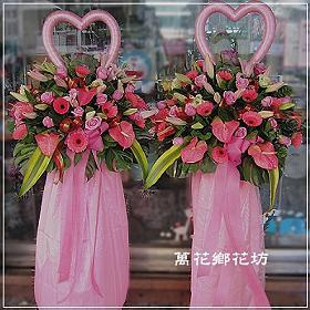 BL022永結同心(一對)婚禮會場最佳賀禮藝術花柱台南市花店