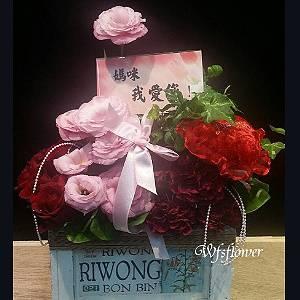 D069母親節盆花母親節花禮台南市花店