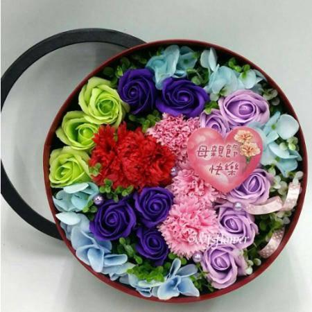 Q009溫馨的愛母親節花禮禮藍盆花生日花束台南市花店