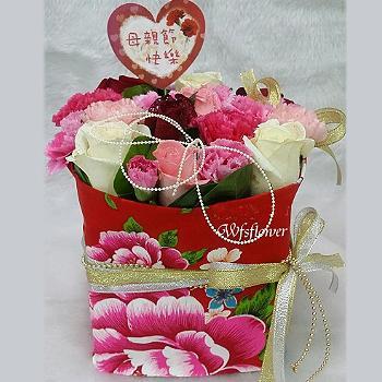 Q010溫馨的愛母親節花禮禮藍盆花生日花束台南市花店