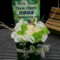 D077精緻桌花開幕落成賀禮賀婚禮台南市花店