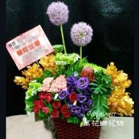 D031花之饗宴精緻桌花開幕落成賀禮賀婚禮台南市花店