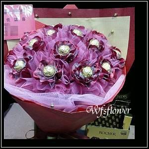 C029特濃的愛甜蜜金莎花束生日花束台南市花店