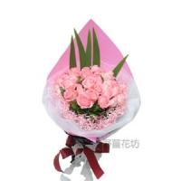 AA061粉玫瑰傳情花束