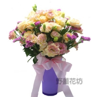 C014藝術盆花