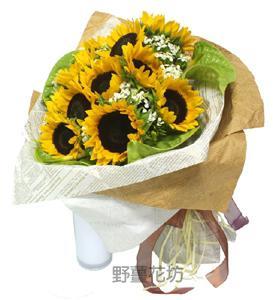 AC022向日葵花束