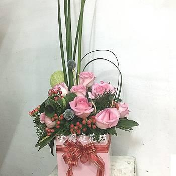 E059祝賀藝術盆花開幕喬遷榮陞會場佈置