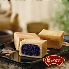 藍莓酥10入