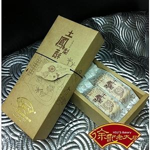 徐記老大房-土鳳梨酥8入榮獲台北鳳梨酥金賞獎~