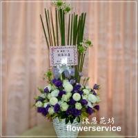 台北花店沐恩花藝祝賀盆花喜慶盆花開幕喬遷盆花
