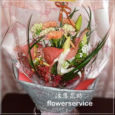 台北士林花店沐恩花藝情人節花束繡花康乃馨花束母親節生日花束-k014