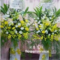 N010台北士林區花店沐恩花藝藝術花籃告別式花籃高架花籃(一對