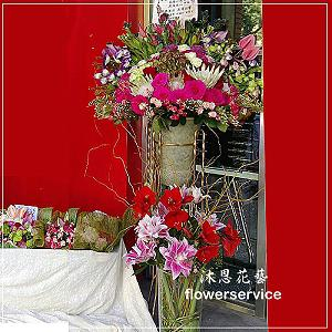 M053祝賀盆花喜慶盆花演唱會佈置