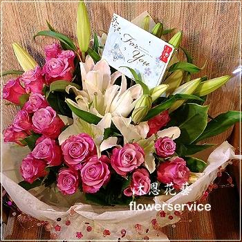 K073玫瑰百合花束情人節花束生日特殊節日花束