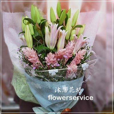 台北花店士林區花店沐恩花藝情人節花束百合花束生日花束-K020