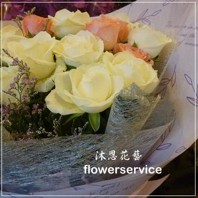 K024台北花店士林區花店沐恩花藝情人節花束雙色玫瑰花束生日花束-K024