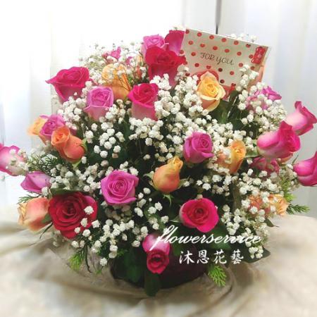 M058祝賀盆花喜慶盆花會場佈置