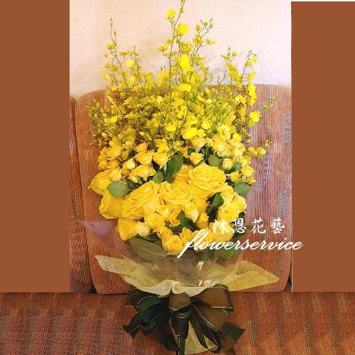 K090我的心中只有你傳情花束黃玫瑰花束店主推薦
