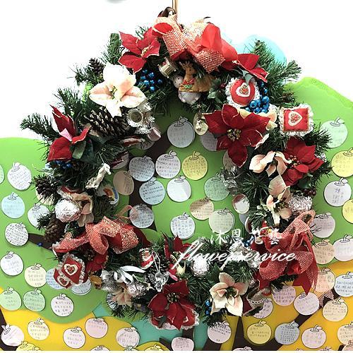 H005聖誕花圈歡樂聖誕布置花圈