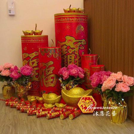 A020年節佈置(新春)