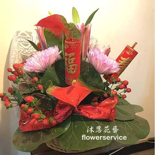 M076新春盆花精緻盆花祝賀盆花
