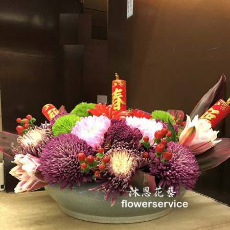 M081新春盆花精緻盆花祝賀盆花