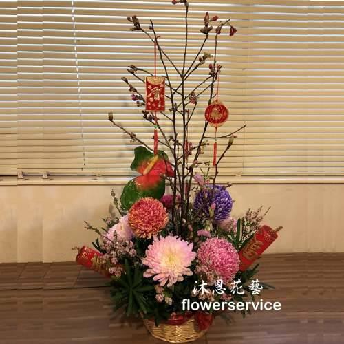 M082新春盆花精緻盆花祝賀盆花