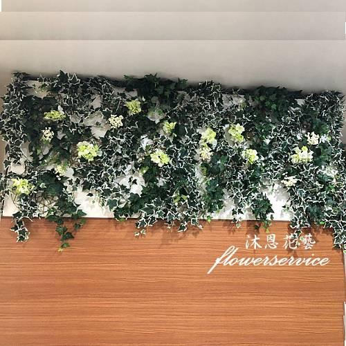 R025人造花葉!裝飾牆!自然風!